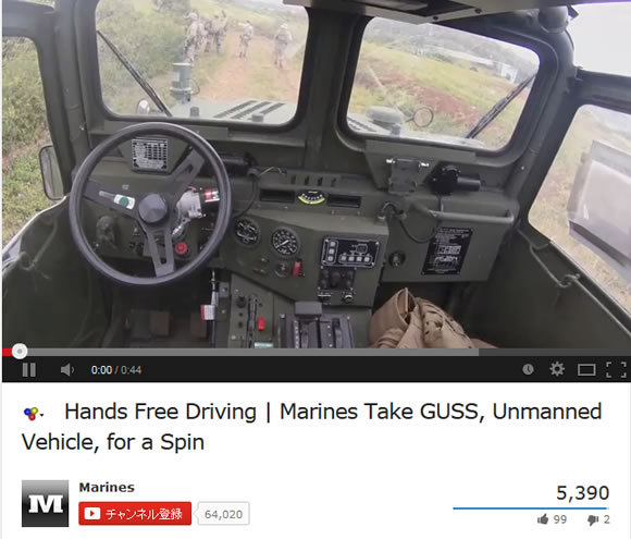 Hands Free Driving