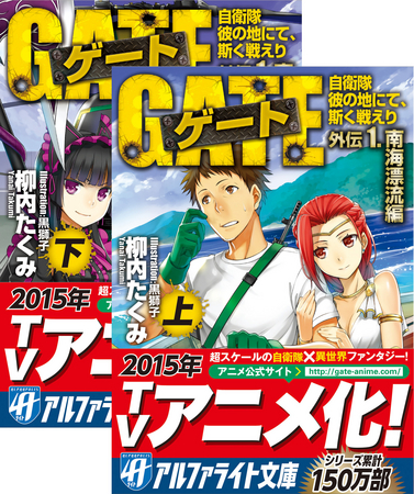 bnk_new_gate1_jou_cover03