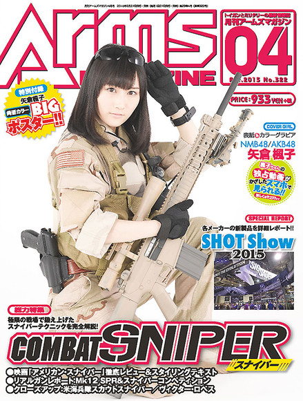 AM1504_cover