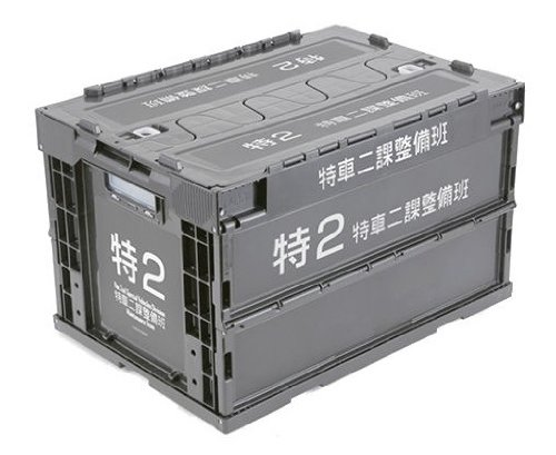 amazon_container_oricon_05