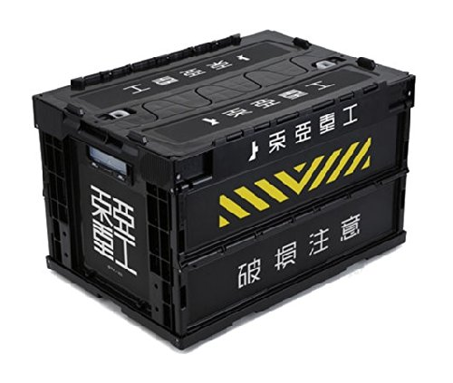 amazon_container_oricon_09