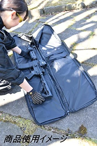 gun_case_amazon02_12